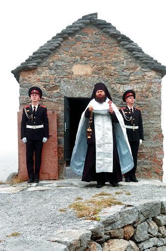 San Gottardo Cerimonia alla Cappella dei Morti